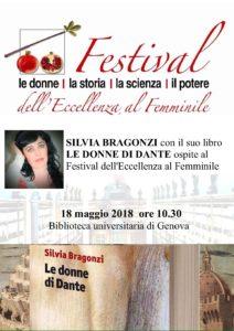 thumbnail of SILVIA BRAGONZI FESTIVAL DELL'ECCELLENZA AL FEMMINILE